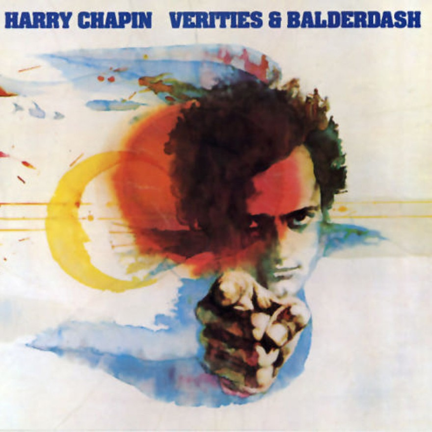 Verities & Balderdash by Harry Chapin 1974 Elektra