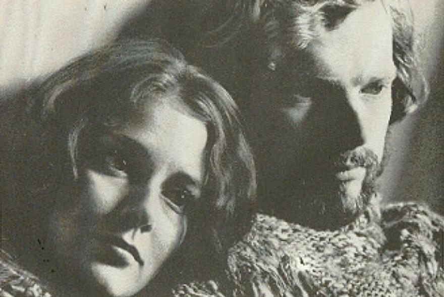 Van Morrison Crazy Love